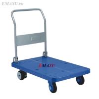 Hệ thống phân phối xe đẩy hàng Emasu ...