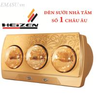 Đèn sưởi Heizen 3 bóng vàng HE-3B